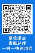 在线QQ咨询